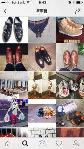 instagramでの検索結果