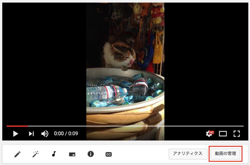 youtube4-a