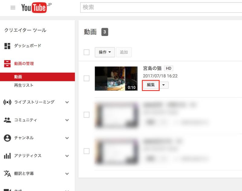 youtube4-b