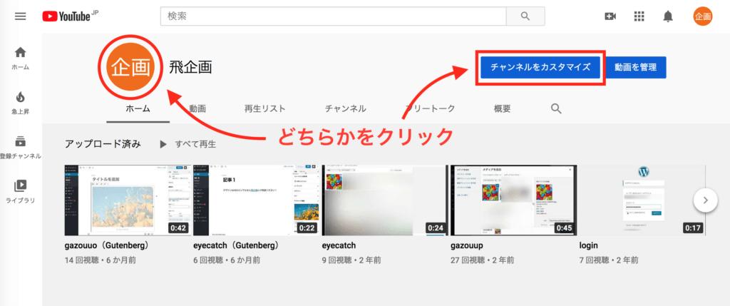 YouTube再生リスト1